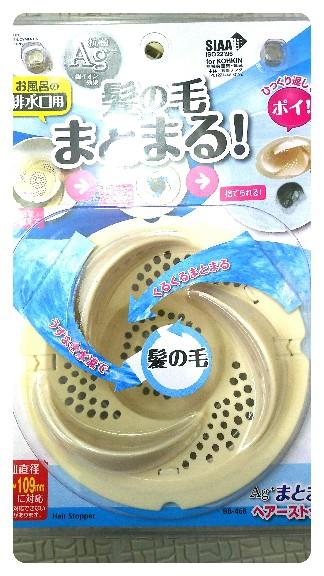 お風呂の排水溝に髪の毛が詰まってしまうのを防ぐ対策