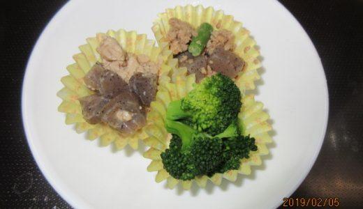 時短が一番自分弁当①こんにゃく肉みそ(常備菜)