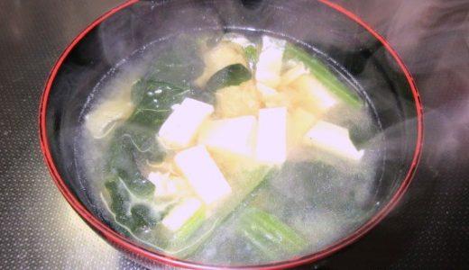 みそ汁を食べよう①ほうれん草&豆腐&油揚げ