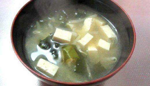 みそ汁を食べよう③わかめ&もやし&豆腐