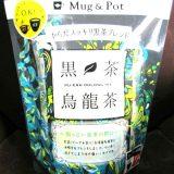 コストコおすすめ商品⑤黒茶烏龍茶はコスパ最高・1杯10円以下で美味しい&ダイエット効果期待あり